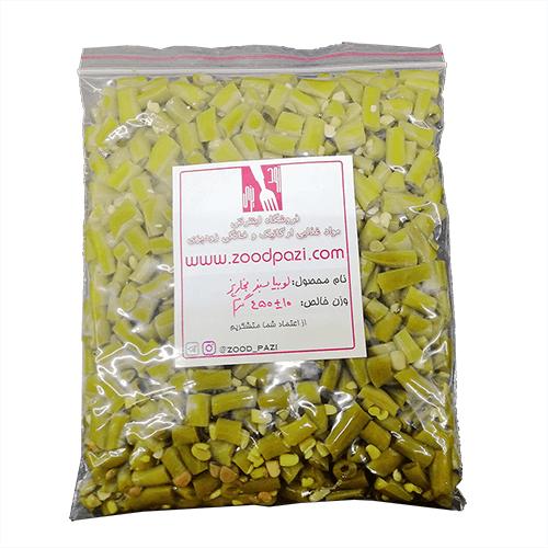 لوبیا سبز بخار پز