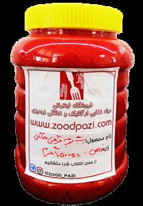 رب گوجه فرنگی طبیعی